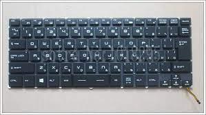 Tangentbord för bärbara datorer